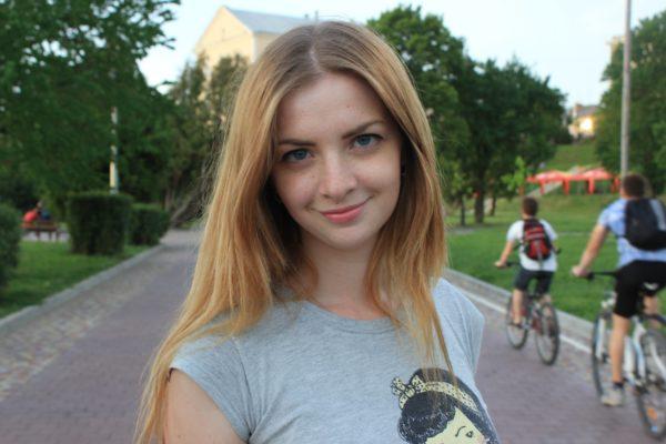 Ukrainian Ladies